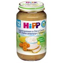 Хип пюре - Hipp Bio Меню фини зеленчуци с пуешко 220гр.