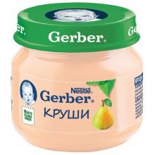 Гербер пюре - Gerber Круши 80гр.
