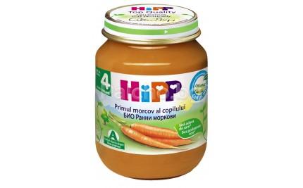 Хип пюре - Hipp Bio Ранни моркови 125гр.