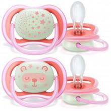 Avent Ultra air Залъгалка за чувствителна кожа нощна за момиче 6-18м 2бр./оп.