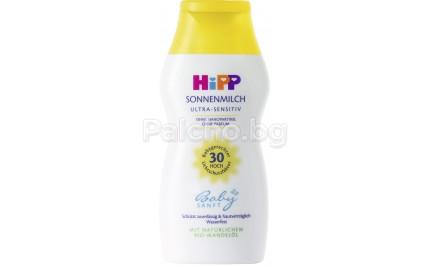 Hipp Слънцезащитно мляко SPF 30 200мл