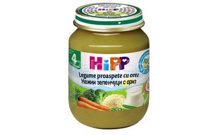 Хип пюре - Hipp Bio Нежни зеленчуци с ориз 125гр.