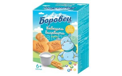Бебешки бисквити Боровец с мляко 6м+ 100гр