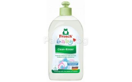 Frosch baby Препарат за бебешки съдове 500мл