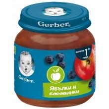 Гербер пюре - Gerber Ябълки и боровинки 125гр.