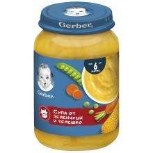 Гербер пюре - Gerber Супа телешко със зеленчуци 190гр.