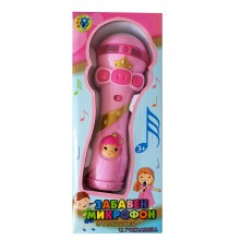Детски микрофон БГ