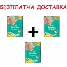 Pampers Active baby-dry 2 пелени 3-6кг. 228бр.+ Безплатна доставка до офис на Еконт