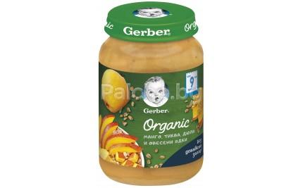 Гербер пюре - Gerber Organic Манго, тиква, дюля и овесени ядки 190гр.