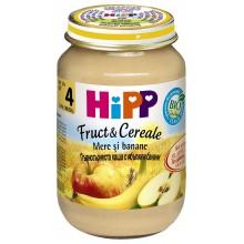 Хип каша Пълнозърнеста ябълки и банани 190гр.