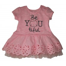 Breeze Детска рокля Beautiful 80-104