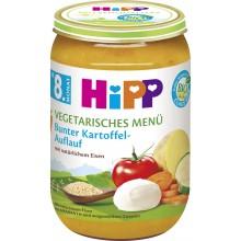 Хип пюре - Hipp Bio Вегетарианско меню с моцарела 220гр.
