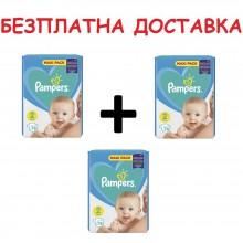 Pampers Maxi pack 2 пелени 4-8кг. 216бр.+ Безплатна доставка до офис на Еконт/Спиди