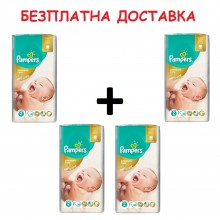 Pampers Premium Care 2 пелени 3-6кг. 200бр + Безплатна доставка до офис на Еконт/Спиди