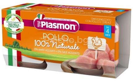 Плазмон пюре - Plasmon Пилешко месо 2x80гр.
