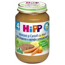 Хип пюре - Hipp Bio Агнешко с картофи и моркови 190гр.