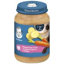 Гербер пюре - Gerber Свинско със зеленчуци и сушени сливи 190гр
