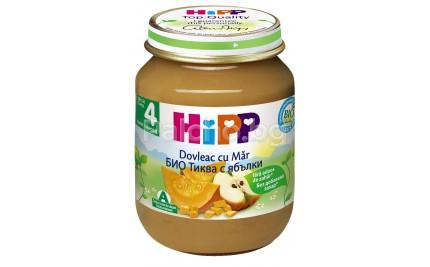 Хип пюре - Hipp Bio Тиква с ябълки 125гр.
