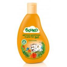Бочко Детски шампоан и душ-гел 2в1 с аромат на праскова 250мл.