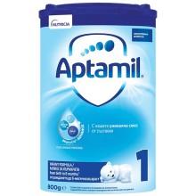 Аптамил 1 - APTAMIL 1 Бебешко мляко за кърмачета 0-6м. 800гр.