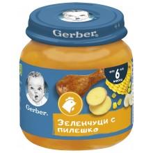 Гербер пюре - Gerber Зеленчуци с пилешко 125гр.
