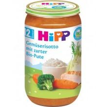 Хип пюре - Hipp Bio Ризото с пуешко 250гр