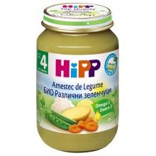 Хип пюре - Hipp Bio Различни зеленчуци 190гр.