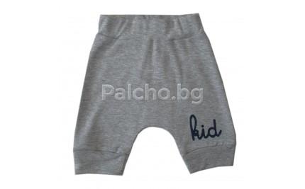 Панталон потурче Kid 80-98