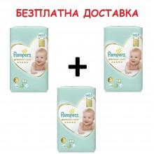 Pampers Premium Care 3 пелени 6-10кг. 180бр + Безплатна доставка до офис на Еконт/Спиди