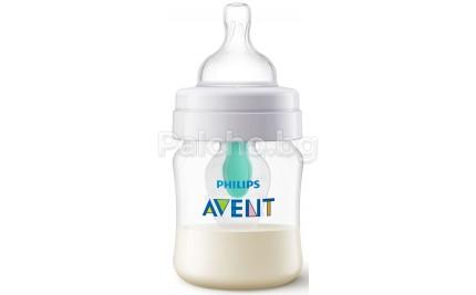 Avent Шише за бебе Anti-Colic с отвор AirFree 125мл.