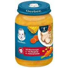 Гербер пюре - Gerber Зеленчуци с телешко и макарони 190гр.