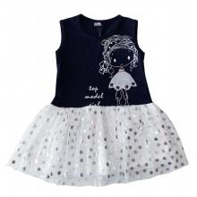 Лятна рокля Балеринка  80-104
