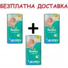 Pampers Active baby-dry 4 пелени 7-14кг. 174бр.+ Безплатна доставка до офис на Еконт