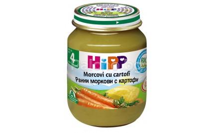 Хип пюре - Hipp Bio Ранни моркови с картофи 125гр.