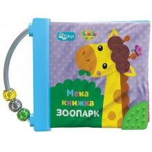 Thinkle Stars - Мека книжка с животни от зоологическата градина