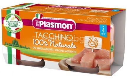 Плазмон пюре - Plasmon Пуешко месо 2x80гр.