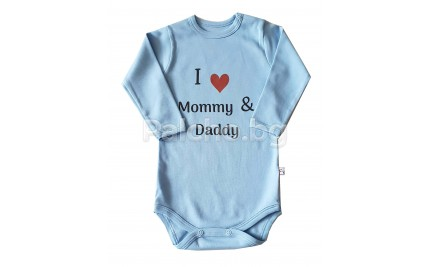 Детско боди I love Mommy and Daddy 74-86