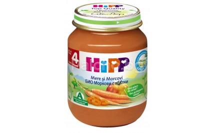 Хип пюре - Hipp Bio Моркови с ябълки 125гр.