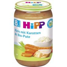 Хип пюре - Hipp Bio Ориз с моркови и пуешко 220гр.