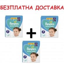 Pampers Active Baby Maxi pack 7 пелени 15кг.+ 120бр.+ Безплатна доставка до офис на Еконт/Спиди
