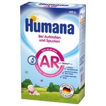 Хумана АР - Humana AR Мляко за кърмачета 0м+ 400гр.